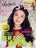 MISTY (ミスティ) 2011年 05月号 [雑誌]