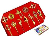 Sailor Moon Pretty Guardian 12PCS Cosplay Make Up Stick Keychain Necklace Toy