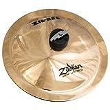 Zildjian 9.5 inch Large ZIL Bell