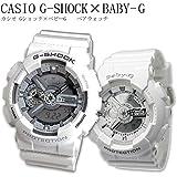 カシオ CASIO G-SHOCK BABY-G ペアウォッチ GA110C-7A BA-110-7A3 [並行輸入品]