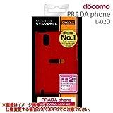 レイ・アウト docomo PRADA phone L-02D用ラバーコーティングシェルジャケット/マットレッドRT-L02DC2/R