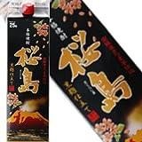 本坊酒造 黒麹仕立て桜島 芋 25度 パック 1800ml