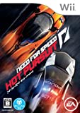 echange, troc Need for Speed: Hot Pursuit[Import Japonais]