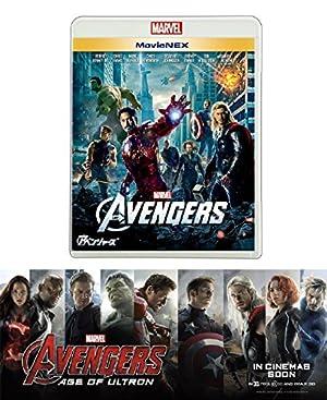 【早期購入特典あり】アベンジャーズ MovieNEX [ブルーレイ+DVD+デジタルコピー(クラウド対応)+MovieNEXワールド] [Blu-ray](オリジナル バンパーステッカー付)