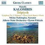 echange, troc  - Manolis Kalomiris Triptyque Pour Orchestre