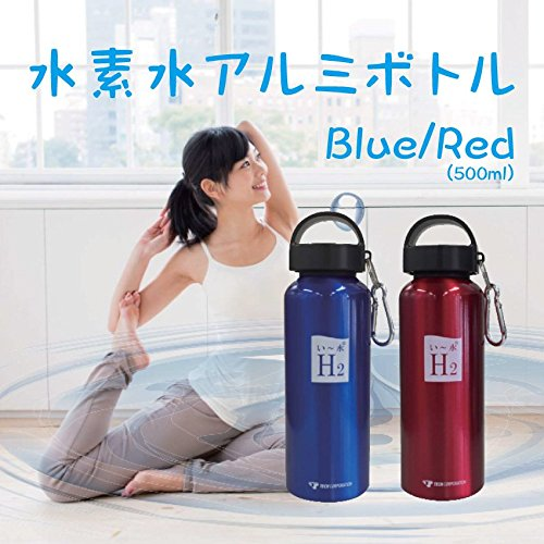 水素水サーバー い~水H2 専用アルミボトル 青 Blue ブルー