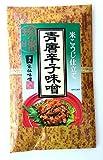 家伝味噌 青唐辛子味噌 米こうじ仕立て 120g