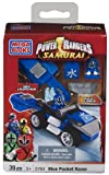 Power Rangers Samurai: Red Pocket Racer