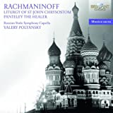 Rachmaninoff: Liturgy of St. John Chrysostom