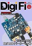 DigiFi(�f�W�t�@�C)No.16(�n�C���]�Ή� D/A �R���o�[�^�[�t�^) (�ʍ�X�e���I�T�E���h)