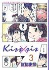 Kiss×sis 第3巻 2008年12月22日発売