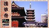 1/400 日本の伝統美 浅草寺 プラモデル JD11
