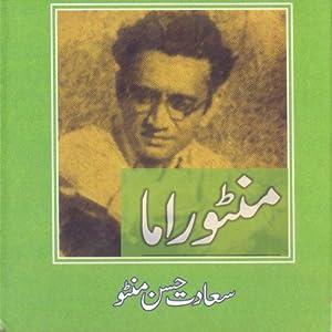 Naya Qanoon Audiobook