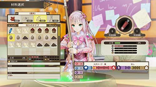 ルルアのアトリエ ~アーランドの錬金術士4~ プレミアムボックス  ゲーム画面スクリーンショット4
