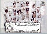 GIRLS' GENERATION(期間限定盤)(DVD付)