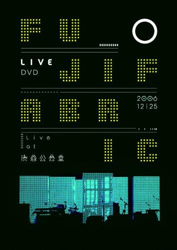 Live at 渋谷公会堂 (通常盤) [DVD]