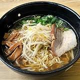 鳥取 牛骨 ラーメン いのよし 2食×2箱 ( 醤油 ・ ちぢれ麺 )
