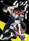 ムシブギョー 2[DVD]