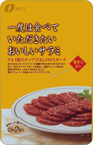 なとり 一度は食べていただきたいおいしいサラミ 46g×5袋