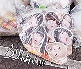 うりゃおい!!! (CD2枚組+DVD) (DELUXE盤)