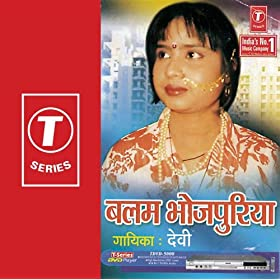Download Bhojpuri Song
