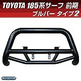 トヨタ自動車 (TOYOTA) 185系ハイラックスサーフ前期 ブルバー タイプ2 ブラック [並行輸入品]