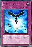 【遊戯王シングルカード】 《スターストライク・ブラスト》 ブラック・バック レア stbl-jp065