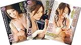 アダルト3枚パック351 こだわりの手コキSP【DVD】GHP-351