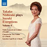 V 4: Takako Nishizaki Plays Su