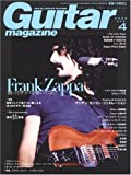 ギター・マガジン 2008年 4月号 [雑誌]