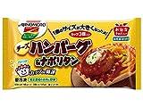 味の素 チーズハンバーグ&ナポリタン 184g[冷凍]
