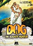Dog the Bounty Hunter: The Wedding Special [DVD] [Region 1] [US Import] [NTSC]