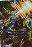 バトルスピリッツ/X13-11/ソードディスティニー
