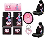 Auto Accessories Interior/Exterior Combo Kit Gift Set - 11pc - Low Back - Hello Kitty Sanrio