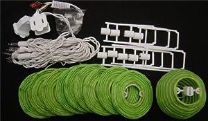 "Chinese Japanese Green Paper Lantern String Lights 3"""