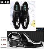 [トモトミ]TOMOTOMI RA-L紐 身長7cmUP シークレットシューズ 脚長靴 シークレットインソール入り