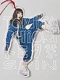 【早期購入特典あり】SPIN(初回生産限定盤)(DVD付)(トミタのしおり 絵柄A 付)
