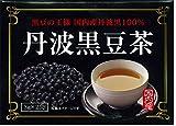 Hikari(ヒカリ) 丹波黒豆茶  75g(3g*25袋)