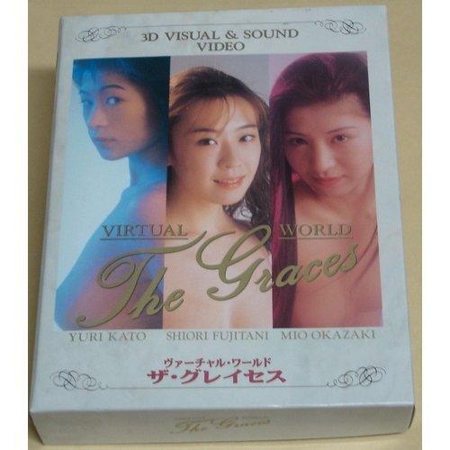 1995) ISBN: 4887070616 [Japanese Import] by Fujitani Shiori (0010