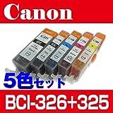 アクセス BCI-326+325/5MP キャノン Canon インク インクジェットプリンタ 5色セット 【互換 インクカートリッジ】 【ICチップ有】 キャノン インク PIXUS MG5230 MG5130 MX883 iP4830 iX6530