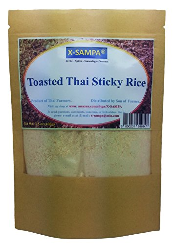 Sticky Rice Steamer front-471140