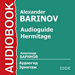 Audioguide - Hermitage [Russian Edition] Audiobook
