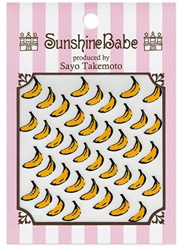 SunshineBabe ネイルシール バナナ2