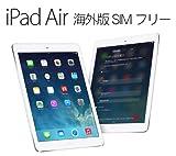 Apple アップル 海外版SIMフリー iPad Air A1475 シルバー 16GB Wi-Fi + Cellular