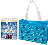 【早期購入特典あり】アナと雪の女王 MovieNEX [ブルーレイ+DVD+デジタルコピー(クラウド対応)+MovieNEXワールド] (「ファインディング・ドリー」公開記念ミニクリアトート付) [Blu-ray]