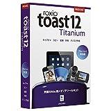 コーレル Toast 12 Titanium ブルーレイ対応 TOAST12TITANIUMブルNEWMD