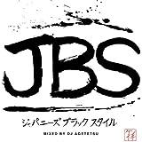 Ken'ichi Shirahara Presents ジャパニーズブラックスタイル