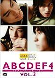 ABCDEF4 ジャパニーズ・エディション VOL.3 【低価格再発売】