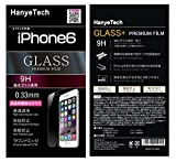 HanyeTech iPhone6 4.7インチ用液晶保護強化ガラスフィルム スマートフォン ガラスフィルム 硬度9H 超薄0.33mm 2.5D ラウンドエッジ加工