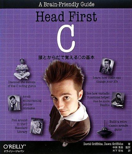 Head First C U306e U611f U60f3